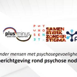Nieuws Nuchterheid nodig in berichtgeving over psychose